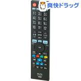 エルパ 地上デジタル用テレビリモコン 日立テレビ用 RC-TV009HI(1コ入)
