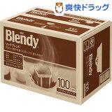 ブレンディ レギュラー・コーヒー ドリップパック リッチ・ブレンド(7g*100袋入)