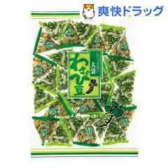 大袋 わさび豆 / お菓子大袋 わさび豆(345g)[お菓子]