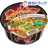 ホームラン軒 辛味噌タンメン(1コ入)