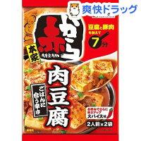 赤から監修肉豆腐の素