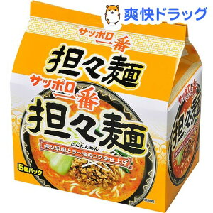 サッポロ一番 担々麺(5食入)【サッポロ一番】[インスタント ラーメン]