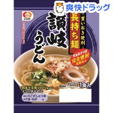 長持ち麺 讃岐うどん(170g)