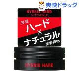 ウーノ ハイブリッドハード モバイル(15g)