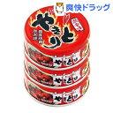ホテイフーズ やきとり缶詰 国産鶏肉使用 炭火焼 やきとり 激辛味3缶シュリンク(80g*3コ入)