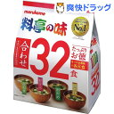 料亭の味 合わせ(32食入)【料亭の味】