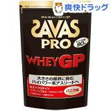 ザバス プロ ホエイプロテインGP バニラ味(378g(約18食分))