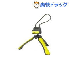 キング フォトプロ 三脚SY-310 イエロー(1コ入)【キング(king)】【送料無料】
