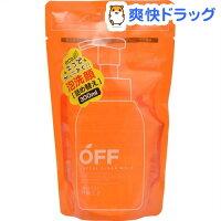 柑橘王子 フェイシャルクリアホイップN レフィル(300mL)【柑橘王子】