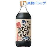 寺岡家のちょっとぜい沢なあごだし醤油(500mL)