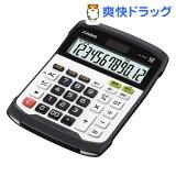 カシオ 防水・防塵電卓 WD-320MT(1コ入)