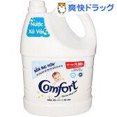 コンフォート 柔軟剤 センシティブスキン(3.8L)【コンフォート(Comfort)】