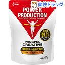 パワープロダクション アミノ酸プロスペック クレアチンパウダー(300g)【パワープロダクション】