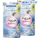 ハミング 柔軟剤 フローラルブーケの香り 詰め替え(540ml*2個セット)【ハミング】