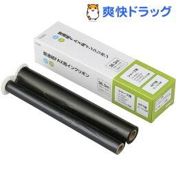 オーム 普通紙FAX用インクリボン S-SH2タイプ 36.3m 01-3860(1本入)