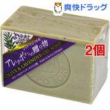 アレッポからの贈り物 ラベンダーオイル配合石鹸(190g*2コセット)
