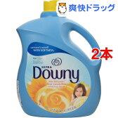 ダウニー サンブロッサム(3.83L*2コセット)【ダウニー(Downy)】【送料無料】