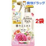 ソフラン アロマリッチ 香りのミスト ダイアナの香り つめかえ用(250mL*2コセット)