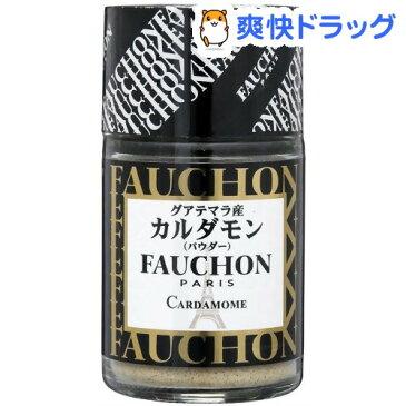 FAUCHON カルダモン(パウダー) グアテマラ産(22g)【フォション】
