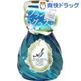 フラングラス 消臭・芳香剤 室内・トイレ用 フルーティシャボンの香り(350mL)
