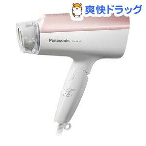 ヘアードライヤー イオニティ ペールピンク調 EH-NE56-PP / イオニティ☆送料無料☆ヘアードラ...
