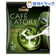 ブレンディ カフェラトリー ポーションティー 抹茶ラテベース(20g*4コ入)【ブレンディ(Blendy)】
