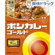 ぷるんちゃん サンプル ゴールド