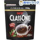 クラスワン 袋(150g)【UCC クラスワン】