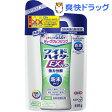 ワイドハイターEXパワー 粉末タイプ つめかえ用(450g)【ワイドハイター】