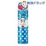 ケープ スーパーハード 無香料 ディズニー(180g)