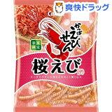 かっぱえびせん 桜えび(50g)