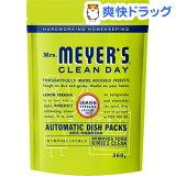 ミセスマイヤーズ クリーンデイ 食器洗い乾燥機専用洗剤 レモンバーベナ(20錠)