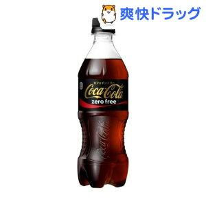 コカ・コーラ ゼロ フリー / コカコーラ(Coca-Cola)☆送料無料☆コカ・コーラ ゼロ フリー(500m...