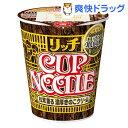 カップヌードル リッチ 松茸薫る濃厚きのこクリーム(1コ入)【カップヌードル】