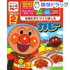 アンパンマンミニパックカレー ポークあまくち(2食入)[アンパンマン レトルト食品]