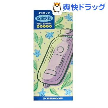 ダンロップ 安定水枕デラックス レッド(適量約1.8L)