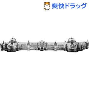 メタリックナノパズル 東京駅丸の内駅舎 TMN-43(1コ入)【メタリックナノパズル】【送料無…