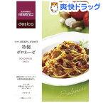 成城石井デシカ トマトと和風だしが決め手 特製ボロネーゼ(130g)