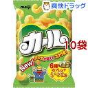 ネコポス送料無料 豆20g対応ポップコーン袋 ( クラシックストライプ ) 100枚 ( ポップコーンカップ )