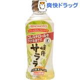 味の素 健康サララ(300g)
