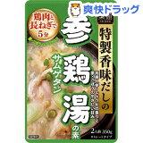 菜館 参鶏湯(サムゲタン)の素(350g)