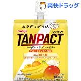 明治 TANPACT(タンパクト) ヨーグルトテイストゼリー フルーツミックス風味(180g*30個)【TANPACT(タンパクト)】