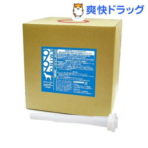 ナンビ アミノ99 シャンプー オール犬種用(20L)【送料無料】
