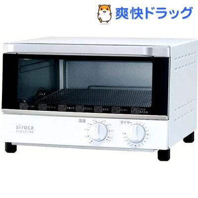 シロカ オーブントースター 温度無段階切替式 SBT-104WH / シロカ(siroca)☆送料無料☆シロカ ...
