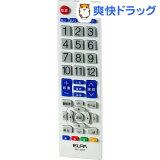 エルパ 地デジテレビリモコン ホワイト IRC-203T(WH)(1コ入)
