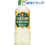 日の出寿 国産米100%使用 純米料理酒(400mL)