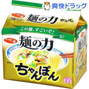 サッポロ一番 麺の力 ちゃんぽん(5食入)【サッポロ一番】