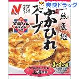 広東風ふかひれスープ(4人前)