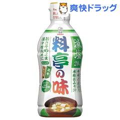 液みそ 料亭の味 減塩(430g)【料亭の味】