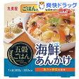 五穀ごはん 海鮮あんかけ カップ(300g)[レトルト インスタント食品]